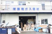 熊本市東区若葉<br /> (有)協和ガス器材様